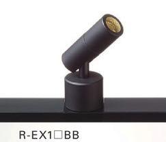 R-EX12BB(黒色)