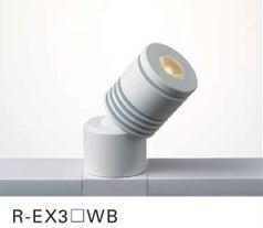 R-EX32WB(白色)