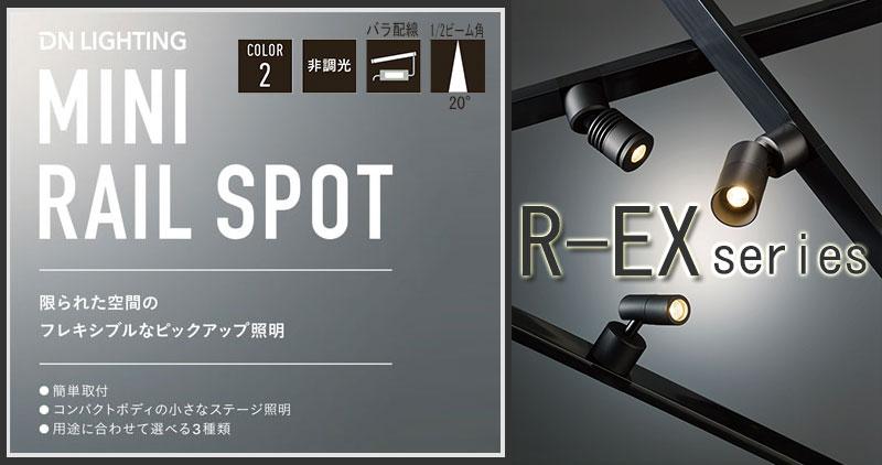 R-EX_topimg1